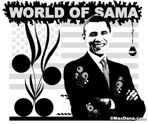 Barack Obama / Samazed!